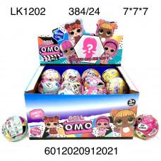 LK1202 Кукла в шаре OMO 24 шт в блоке, 16 блоке. в кор.