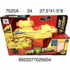 7025A Бластер с мягкими пулями, 24 шт. в кор.
