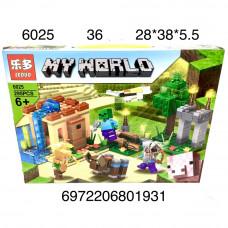 6025 Конструктор Герои из кубиков 295 дет., 36 шт. в кор.