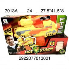7013A Бластер с мягкими пулями, 24 шт. в кор.