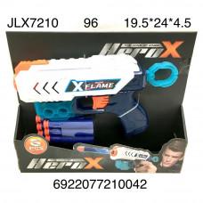 JLX7210 Бластер с мягкими пулями, 96 шт. в кор.