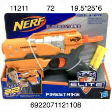 11211 Бластер с мягкими пулями, 72 шт. в кор.