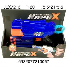 JLX7213 Бластер с мягкими пулями, 120 шт. в кор.