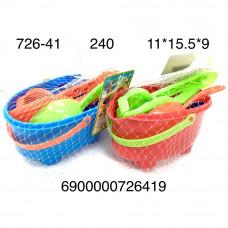 726-41 Набор для песочницы, 240 шт. в кор.