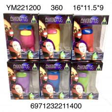 YM221200 Фигурки НЛО в ассортименте, 360 шт. в кор.