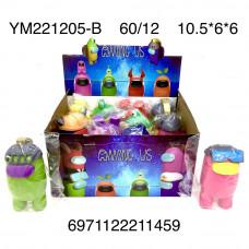YM221205-B Фигурки НЛО 12 шт. в блоке, 60 блока . в кор.
