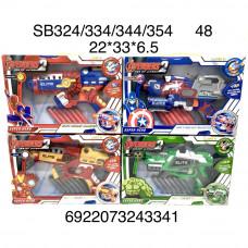 SB324/334/344/354 Бластер с мягкими пулями Мстители, 48 шт. в кор.