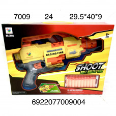 7009 Бластер с мягкими пулями, 24 шт. в кор.