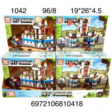 1042 Конструктор Герои из кубиков 8 шт. в блоке,12 блока. в кор.