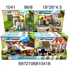 1041 Конструктор Герои из кубиков 8 шт. в блоке, 12 блока . в кор.