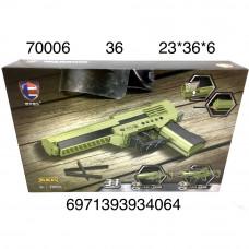 70006 Конструктор Пистолет, 36 шт. в кор.