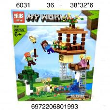 6031 Конструктор Герои из кубиков 295 дет., 36 шт. в кор.