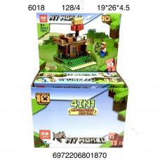 6018 Конструктор Герои из кубиков 4 шт. в блоке,32 блока . в кор.