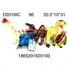 D2016IC Динозавры (свет, звук), 96 шт. в кор.