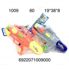 1009 Водный пистолет 60 шт в кор.