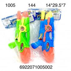 1005 Водный пистолет 144 шт в кор.