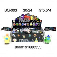 BQ-003 Фигурки НЛО 24 шт. в блоке, 30 шт. в кор.