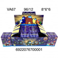 VA67 Фигурки НЛО 12 шт. в блоке,8 блока . в кор.