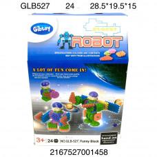 GLB527 Конструктор Робот 24 дет., 24 шт. в кор.