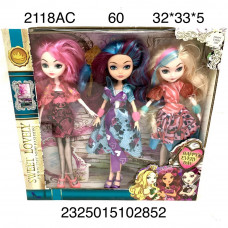 2118AC Куклы 3 шт. в наборе, 60 шт. в кор.
