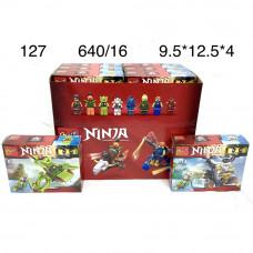 127 Конструктор Ниндзя 16 шт. в блоке,40 блоке. в кор.