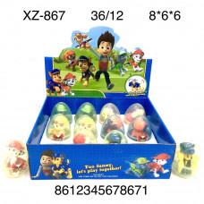 XZ-867 Собачки в яйце 12 шт. в блоке, 36 шт. в кор.
