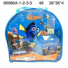 96986A-1-2-3-5 Палатка в поисках Немо, 48 шт. в кор.