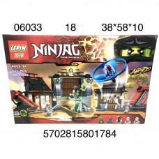 06033 Конструктор Ниндзя 723 дет., 18 шт. в кор.