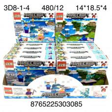 3D8-1-4 Конструктор Герои из кубиков 12 шт в блоке, 480 шт. в кор.