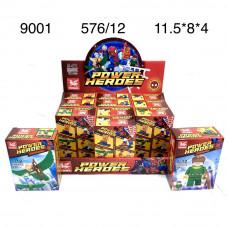 9001 Конструктор Супергерои 12 шт в блоке , 48  блока в кор.