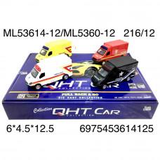 ML53614-12/ML5360-12 Модели машин 12 шт в блоке, 18 блока в кор.