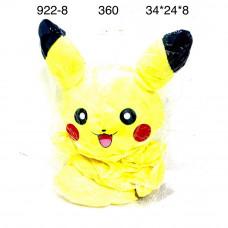 922-8 Мягкая игрушка рюкзак  Пикачу 360 шт в кор.