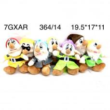 7GXAR Мягкая игрушка Гномы 14 шт в блоке, 24 блока в кор.