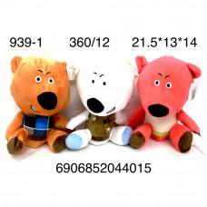 939-1 Мягкая игрушка Мишка 12 шт в блоке, 30 блока в кор.