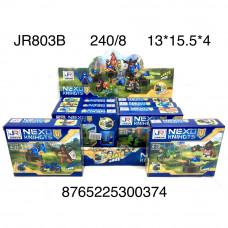 JR803B Конструктор Нексо 8 шт в блоке, 30 блока  в кор.