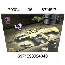 70004 Конструктор Пистолет, 36 шт. в кор.