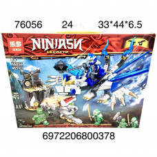 76056 Конструктор Ниндзя 463 дет., 24 шт. в кор.