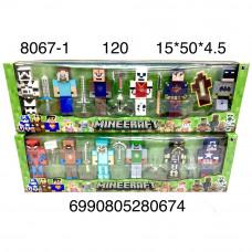 8067-1 Фигурки Герои из кубиков набор, 120 шт. в кор.