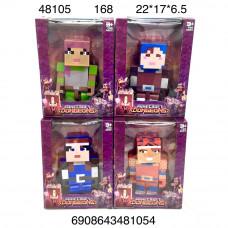 48105 Фигурки Герои из кубиков, 168 шт. в кор.