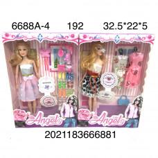 6688A-4 Кукла с аксессуарами 192 шт в кор.