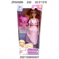 ZR505BB Кукла беременная 240 шт. в кор.