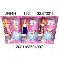 JF84H Кукла Доктор с собачкой 192 шт. в кор.