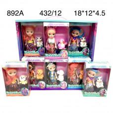 892A Зачарованные куклы 12 шт. в блоке,36 блока в кор.
