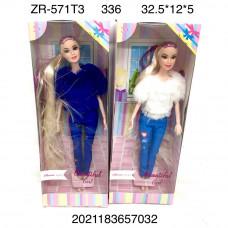 ZR-571T3 Кукла Beautiful girl 336 шт в кор.