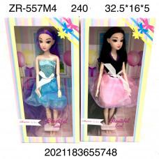 ZR-557M4 Кукла Beautiful girl 240 шт в кор.