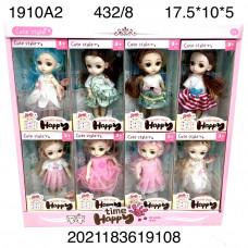 1910A2 Кукла Lovely doll 8 шт в блоке,54 блока  в кор.