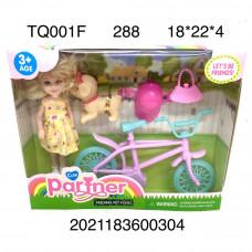 TQ001F Кукла на велосипеде с щенком 288 шт в кор.