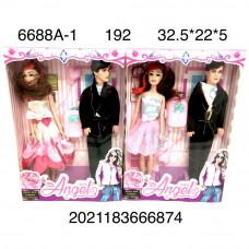 6688A-1 Кукла с парнем 2 шт в наборе, 192 шт в кор.