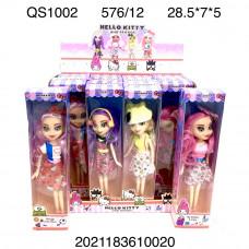 QS1002 Кукла Кэт 12 шт в блоке, 48 блока  в кор.