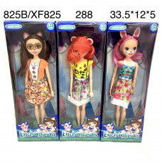 825B/XF825 Зачарованные куклы 288 шт в кор.